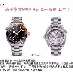 VS厂欧米茄海马600米腕表对比测评看看那里不一样?