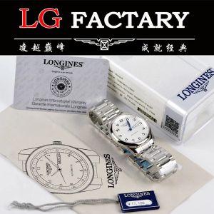 详解测评LG厂浪琴名匠系列双历腕表