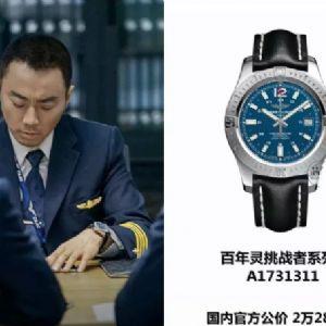 中国机长大火,主角张涵予电影中带过的GF厂百年灵挑战者A1731311腕表