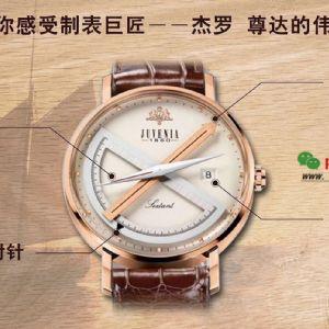 堂堂腕表评测FK厂尊皇SXA1.6.296.21杰罗尊达先生真假对比