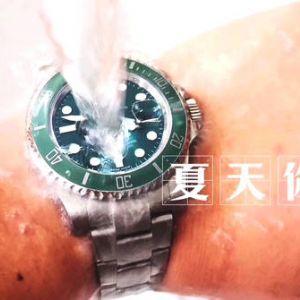 夏季佩戴腕表小常识你了解嘛?