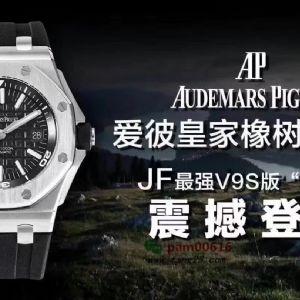 JF厂V9版爱彼15703现在值得入手吗