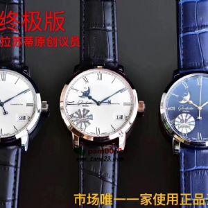 GF厂格拉苏蒂原创议员是哪个国家的手表呢