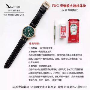 测评XF厂万国IW326802青铜喷火战机腕表