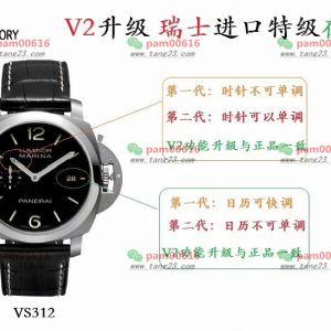 VS厂沛纳海312V2版详解测评