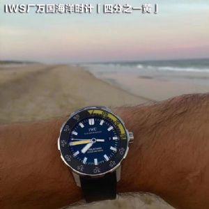 复刻表IWC厂万国表海洋时计系列IW356802腕表测评