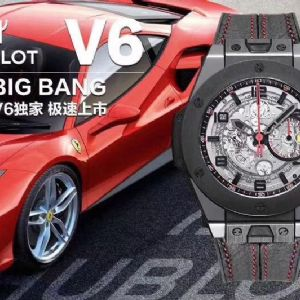 V6厂宇舶大爆炸法拉利BIG BANG系列401.CX.0123.VR腕表