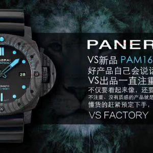 VS厂沛纳海PAM01616腕表新品评测