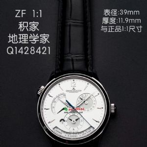 测评:ZF厂积家多功能腕表正装腕表地理大师系列