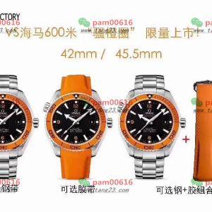 VS厂欧米茄海马600米橙色腕表测评
