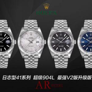 AR厂劳力士日志型系列126334腕表颜色如何选择