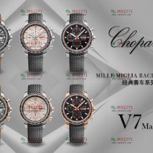 V7厂萧邦经典赛车系列168571-6002腕表测评