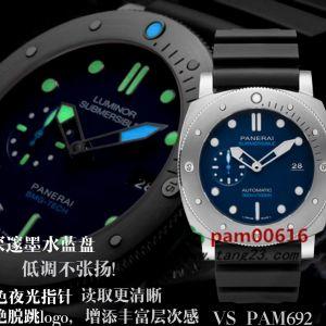 测评VS厂新品沛纳海PAM692腕表