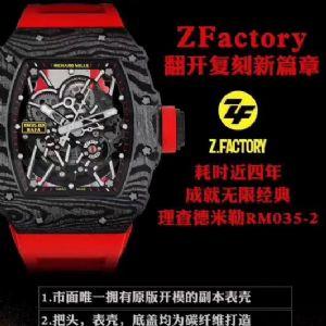 ZF厂新品匠心之作理查德米勒RM35-02腕表测评