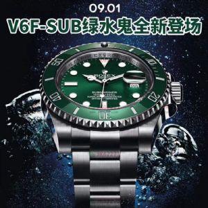 HBBV6厂劳力士绿水鬼全新登场,号称最强副本!