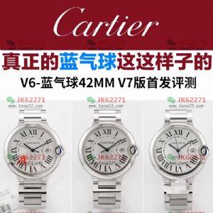 v6厂v7版本最新卡地亚蓝气球42mm,33mm,真假测评秒杀市场版本