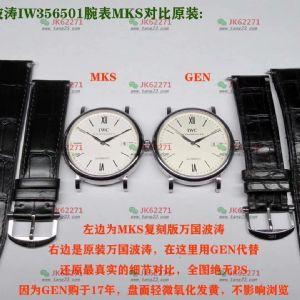 MKS厂万国柏涛菲诺IW356501真假对比测评