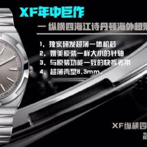 XF厂江诗丹顿纵横四海超薄2000v一体机芯